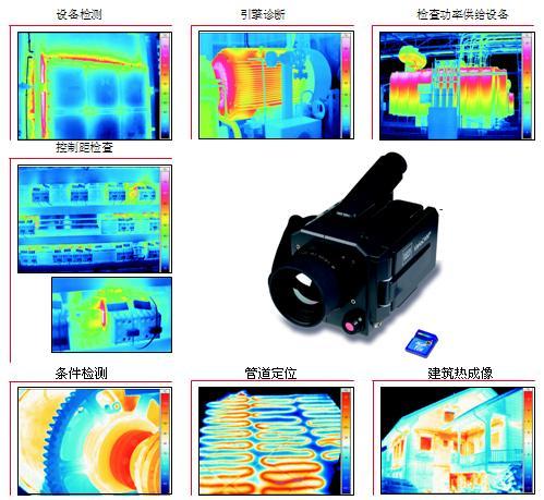 温度传感器检测设备_VarioCAM Basic系列红外热成像仪_参数_价格_原理图-_红外热像仪-赛斯 ...