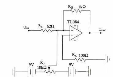 输出信号放大处理电路